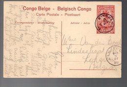 CONGO - ENTIER STIBBE 43 - VUE 67 - KINSHASA 1920 - LOKEREN TTB   - PL8 - Ganzsachen