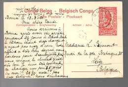 CONGO - ENTIER STIBBE 43 - VUE 37 - BOMA 1920   TTB   - PL8 - Ganzsachen