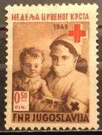 Yugoslavia, 1949, Mi: ZZ 7 (MNH) - Nuovi