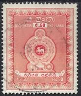 Sri Lanka 1984 Oblitéré Used Armoiries Coat Of Armes Blason National Sri Lankais SU - Sri Lanka (Ceylon) (1948-...)