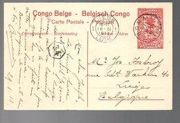 CONGO - ENTIER STIBBE 43 - VUE 12 - BOMA 1913   TTB   - PL8 - Ganzsachen
