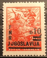 Yugoslavia, 1949, Mi: 589 (MH) - Nuovi
