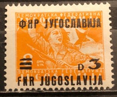 Yugoslavia, 1949, Mi: 588 (MNH) - Nuovi