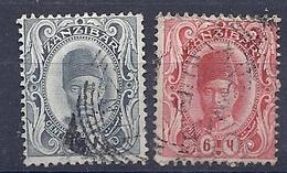 180031002  ZANZIBAR  YVERT  Nº   90/2 - Zanzibar (...-1963)