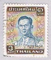 Thailand 611 Used King Adulyadeja 1972 (BP26312) - Thailand
