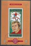 720 Manama 1972 Soccer Calcio Football Brasile Bobby Moore Monaco Munich 1974 Imperf. FIFA World Cup WEST HAM - Coppa Del Mondo
