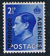 Morocco Agencies 245 MNH Overprint 1936 (M0301)+ - Morocco Agencies / Tangier (...-1958)