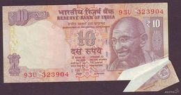 India 10 Rupiah 2013 Error Butterfly - India