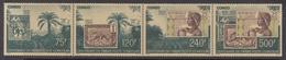 1991 Congo Brazzaville Stamp Centenary Philately  Complete Strip Of 4 MNH - Congo - Brazzaville