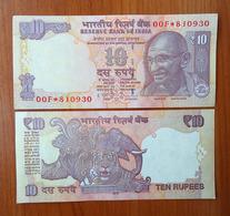 India 10 Rupees 2013 Replacement UNC - India