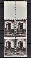 FRANCE 1941 - BLOC DE 4 TP / Y.T. N° 491  - NEUFS** - France