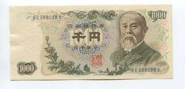 Japan 1000 Yen 1963 AUNC - Japan