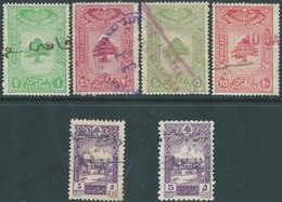 Lebanon - LIBANO 1942 Revenue Stamps,used - Lebanon