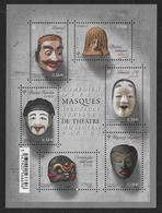 France 2013 Bloc Feuillet N° F4803 Neuf Masques De Théatre à La Faciale - Blocs & Feuillets