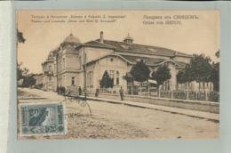 CPA BULGARIE -GRUSS  Von  SISTOV   Theater Und Lesehalle Jan 2019 1054 - Bulgarie