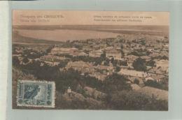 CPA BULGARIE -GRUSS  Von  SISTOV   Total-Ansicht Des Mittleren Stadttteiles     Jan 2019 1056 - Bulgarien