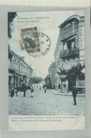 CPA BULGARIE -GRUSS  Von  SISTOV  Post Und Telegrafenamt Nebst Alexander -hauptstrasse    Jan 2019 1062 - Bulgarien