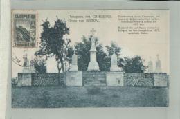 CPA BULGARIE -GRUSS  Von  SISTOV  Denkmal Der Gefallenen Russischen     Jan 2019 1064 - Bulgarien
