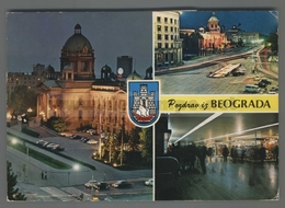 V7674 POZDRAV IZ BEOGRADA BEODRAD VG SB (m) - Serbia