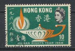 °°° HONG KONG - Y&T N°238 - 1968 °°° - 1997-... Regione Amministrativa Speciale Della Cina