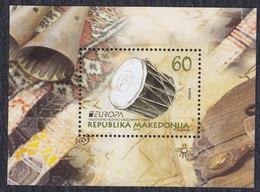 Macedonia 2014 Europa CEPT - National Musical Instruments, Block, MNH (**) Michel 696 Block 27 - Macedonia