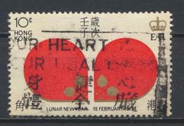 °°° HONG KONG - Y&T N°259 - 1972 °°° - 1997-... Regione Amministrativa Speciale Della Cina