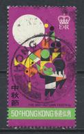 °°° HONG KONG - Y&T N°297 - 1975 °°° - 1997-... Chinese Admnistrative Region