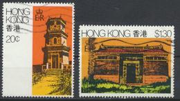°°° HONG KONG - Y&T N°354/55 - 1980 °°° - 1997-... Regione Amministrativa Speciale Della Cina