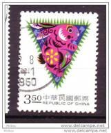 ##11, Taiwan, Chine, China, - 1945-... République De Chine