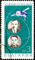Bulgarie Poste Obl Yv:1750 Mi:1971 Soyouz VI B.Chalatov A.Elissejev (cachet Rond) - Gebraucht