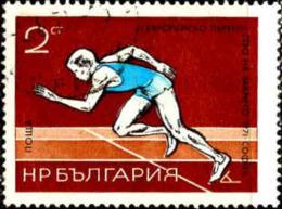Bulgarie Poste Obl Yv:1845 Mi:2080 Course à Pied (cachet Rond) - Bulgarien
