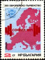 Bulgarie Poste Obl Yv:1870 Mi:2094 Championnats D'Europe D'Haltérophilie (cachet Rond) - Bulgarien