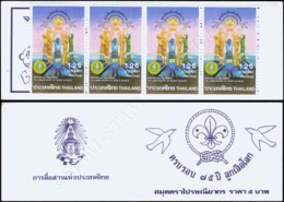 The 75th Anniversary Of World Scout -STAMP BOOKLET MH(IV)- (MNH) - Thailand
