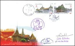 50th Anniversary Of Korea - Thailand Diplomatic Relations -FDC(I)-ISTUU(I)- - Thaïlande