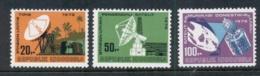 Indonesia 1976 Domestic Satellite System MUH - Indonesia