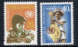 Indonesia 1971 UNICEF 25th Anniv. MUH - Indonesia