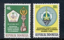 Indonesia 1977 Koran Reading Contest MUH - Indonesia