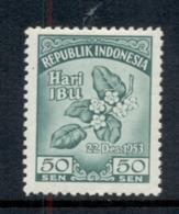 Indonesia 1953 Women's Congress MUH - Indonesia
