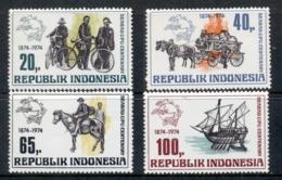Indonesia 1974 UPU Centenary MUH - Indonesia