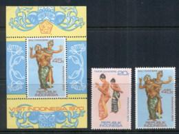 Indonesia 1970 Tourist Publicity + MS MUH - Indonesia