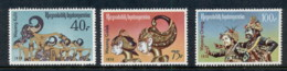 Indonesia 1978 Wayang Puppets MUH - Indonesia