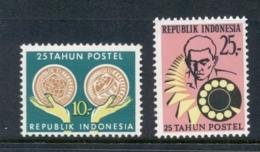 Indonesia 1970 Postal Service 25th Anniversary. MUH - Indonesia