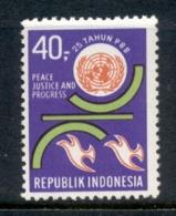 Indonesia 1970 UN 25th Anniversary MUH - Indonesia