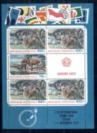 Indonesia 1978 Wildlife Protection MS MUH - Indonesia