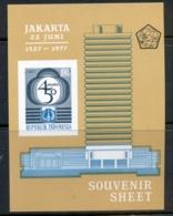 Indonesia 1977 Djakarta 450th Anniversary MS IMPERF MUH - Indonesia