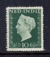 Indonesia 1948 Queen Wilhemina10gMLH - Indonesia