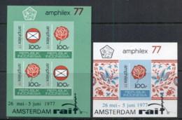 Indonesia 1977 Amphilex 2x MS IMPERF MUH - Indonesia