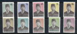 Indonesia 1974-76 President Suharto MUH - Indonesia