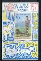 Indonesia 1971 Visit Asian Lands MS MUH - Indonesia