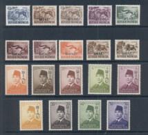 Indonesia Riau 1957-64 Opts. Wildlife, Sukarno MUH - Indonesia